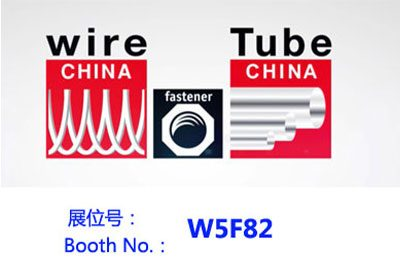 Die 9. China International Wire & Cable Industry Fachmesse