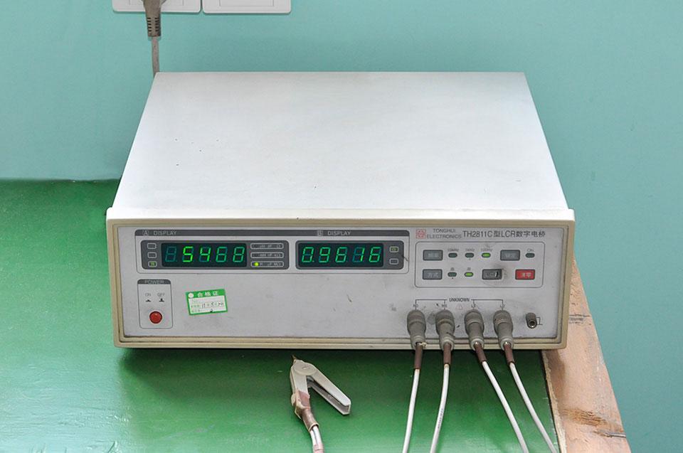 Ausrüstung testen