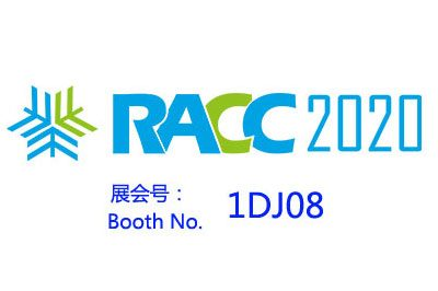 RACC 2020 Hangzhou International Expo Center